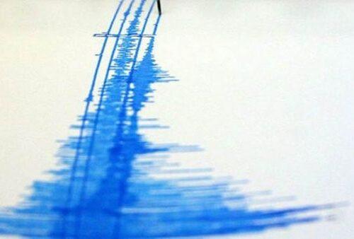 Chile registró más de 7.000 sismos en 2020