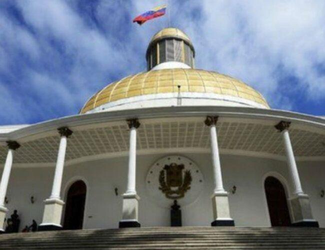 Comité de postulaciones electorales de la AN convocó a miembros de la sociedad civil