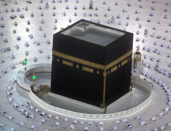Musulmanes celebran el Ramadán en medio de un aumento de contagios de Covid-19