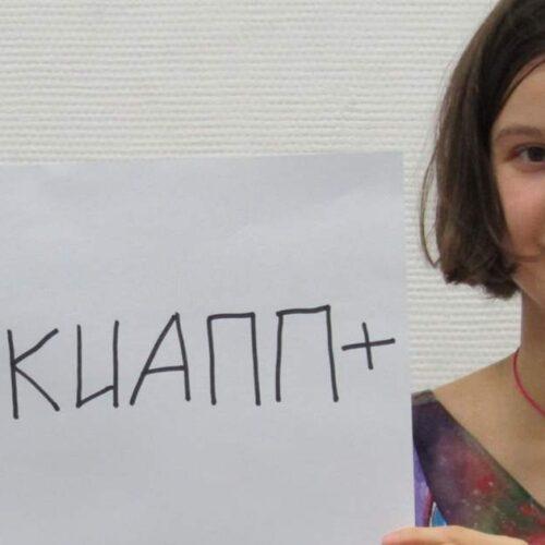 """Artista feminista rusa en juicio por presunta """"pornografía"""""""