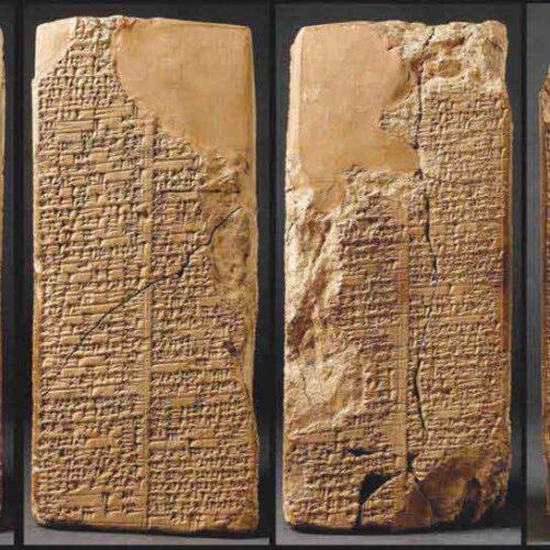 El Poema Gilgamesh constituye el texto literario más antiguo de Oriente