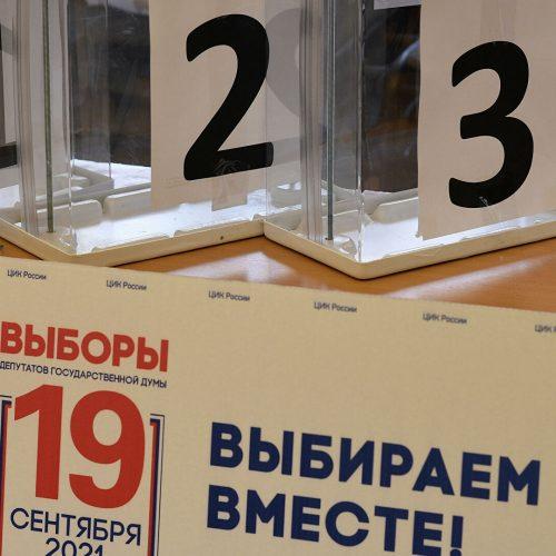 Rusia habilitó todos sus colegios para comicios legislativos